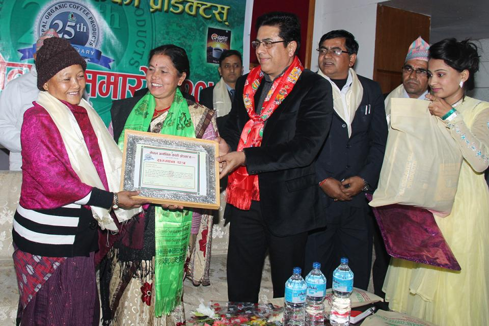 Nepal Organic Coffee Products Events & Awards