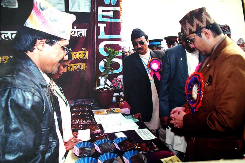 Nepal Organic Coffee Product